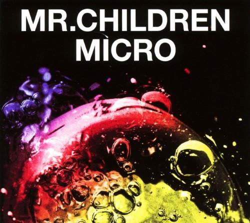 【中古】Mr.Children 2001−2005<micro>/Mr.Children