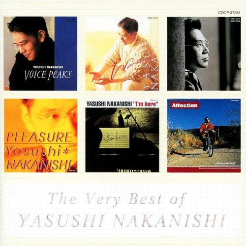 【中古】The Very BEST of YASUSHI NAKANISHI/中西保志