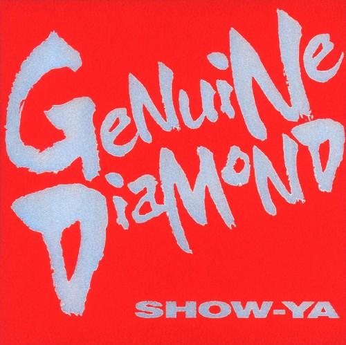 【中古】GENUINE DIAMOND/SHOW−YA