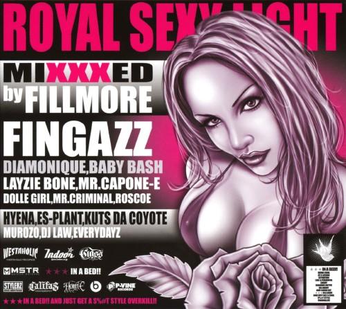 【中古】ROYAL SEXY LIGHT:MIxxxed by FILLMORE/DJ FILLMORE