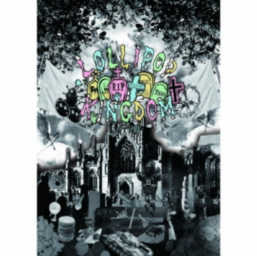 【中古】Lollipop Kingdom(3939 BOX)(DVD+ブックレット)/SuG