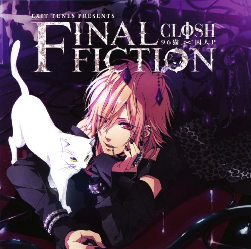 【中古】EXIT TUNES PRESENTS FINAL FICTION/CLΦSH