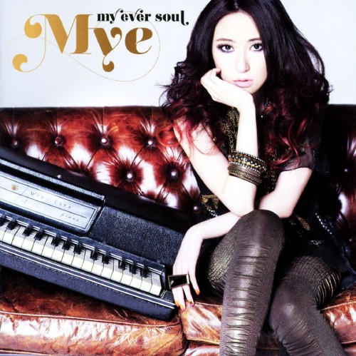 【中古】my ever soul/Mye