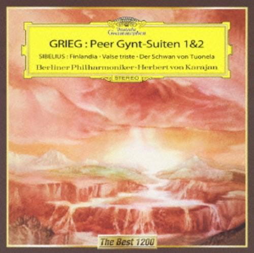 【中古】グリーグ:「ペール・ギュント」第1組曲&第2組曲/シベリウス:交響詩「フィンランディア」、悲しきワルツ/カラヤン