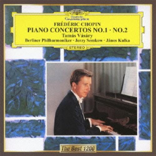 【中古】ショパン:ピアノ協奏曲第1番&第2番/ヴァーシャーリ