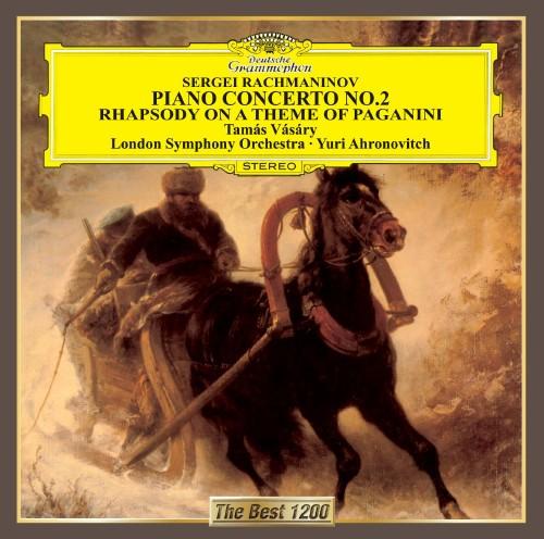 【中古】ラフマニノフ:ピアノ協奏曲第2番、パガニーニの主題による狂詩曲/ヴァーシャーリ