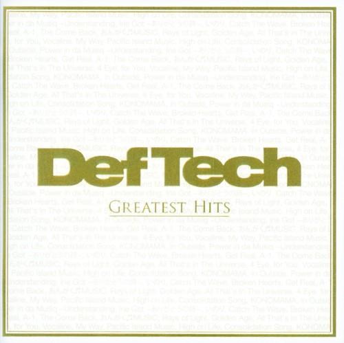 【中古】GREATEST HITS(初回限定盤)(DVD付)/Def Tech