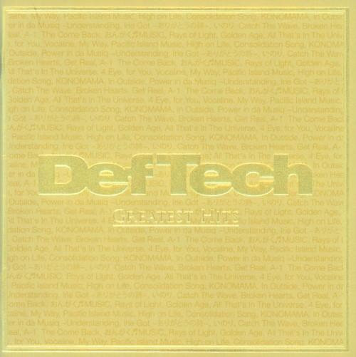 【中古】GREATEST HITS/Def Tech