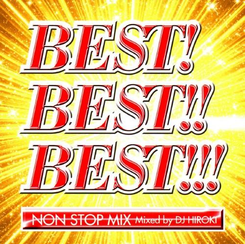 【中古】ベスト!ベスト!!ベスト!!!〜インターナショナル〜NON STOP MIX MIXED BY DJ HIROKI/DJ HIROKI