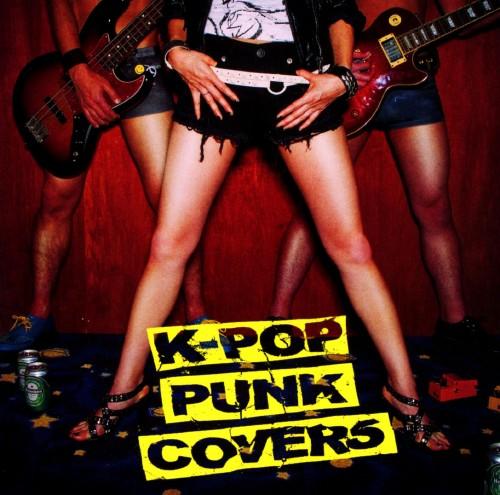 【中古】K−POP Punk Covers/Maximum Outputs Level