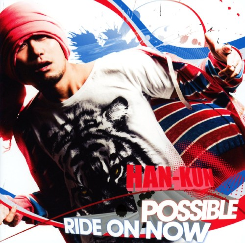 【中古】POSSIBLE/RIDE ON NOW/HAN−KUN