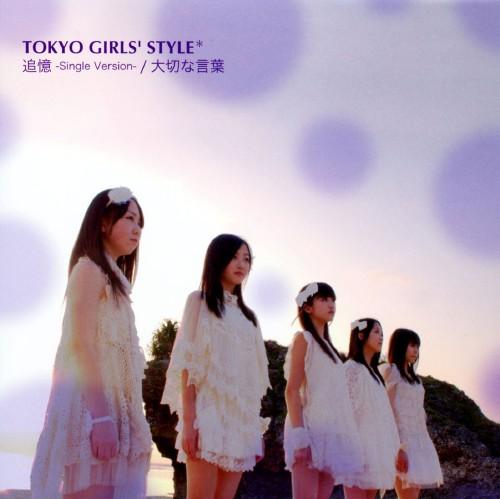 【中古】追憶−Single Version−/大切な言葉/東京女子流