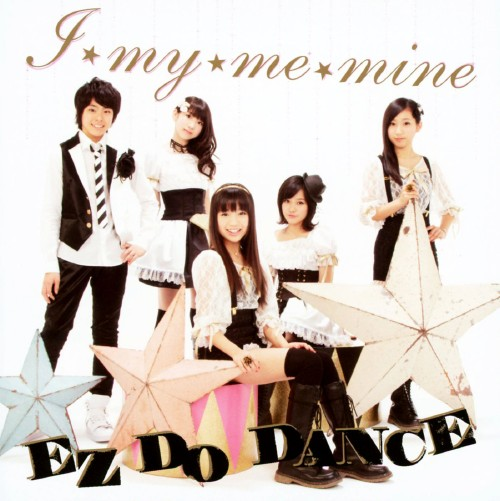 【中古】I★my★me★mine/EZ DO DANCE/Dream5