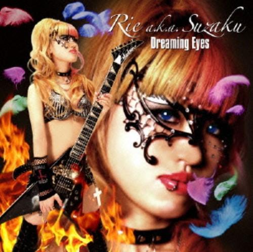 【中古】Dreaming Eyes/Rie a.k.a.Suzaku