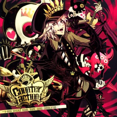 【中古】Counteraction−V−Rock covered Visual Anime songs Compilation—/オムニバス