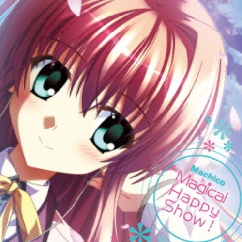 【中古】Magical Happy Show!(初回限定盤)/Machico