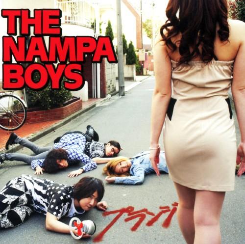 【中古】プランジ/THE NAMPA BOYS