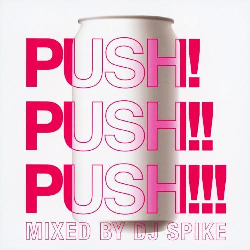 【中古】PUSH!PUSH!!PUSH!!! Mixed by DJ SPIKE/DJ SPIKE