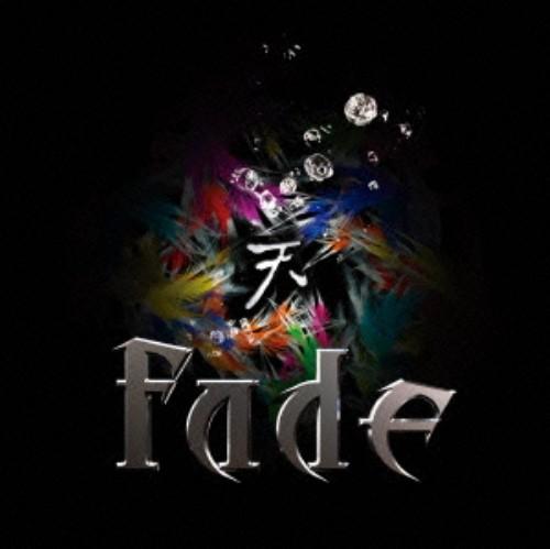 【中古】天〜TEN〜(初回限定盤)(DVD付)/fade