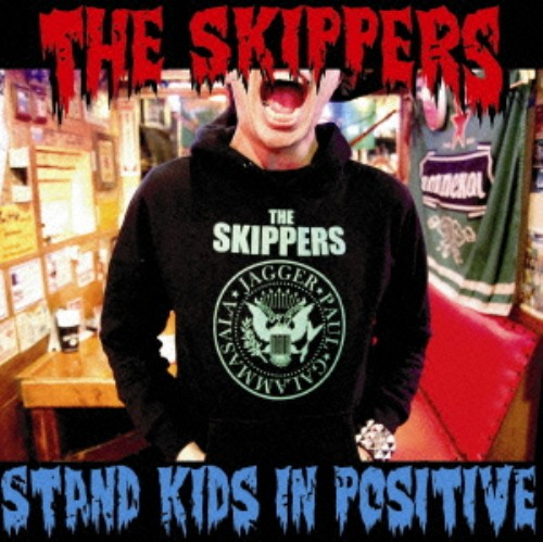 【中古】STAND KIDS IN POSITIVE/THE SKIPPERS