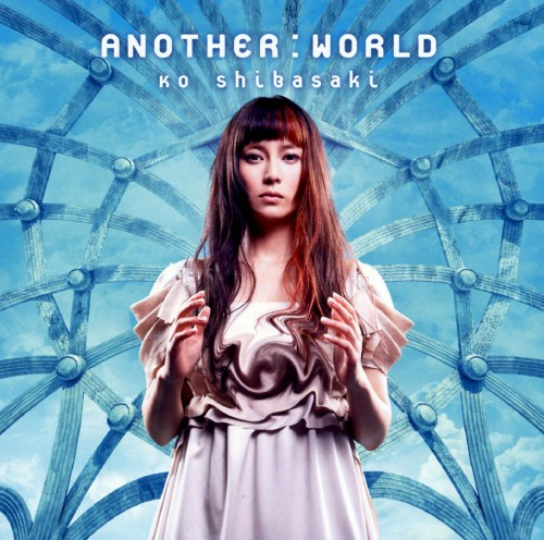 【中古】ANOTHER:WORLD/柴咲コウ