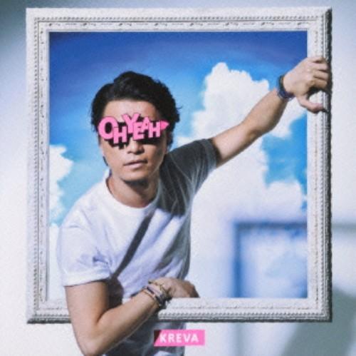 【中古】OH YEAH(初回限定盤)(DVD付)/KREVA