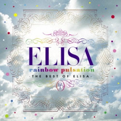【中古】rainbow pulsation〜THE BEST OF ELISA〜(初回限定盤)(DVD付)/ELISA