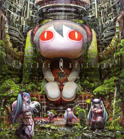 【中古】Obscure Questions ジャケットイラスト:shirakaba/ピノキオP feat.初音ミク