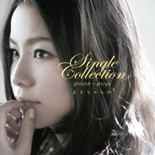 【中古】Single Collection 2008−2011/まきちゃんぐ