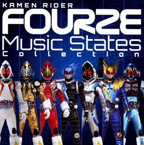 【中古】仮面ライダーフォーゼ Music States Collection(DVD付)/アニメ・サントラ