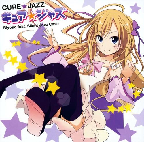 【中古】キュア☆ジャズ/Riyoko feat. Silent Jazz Case