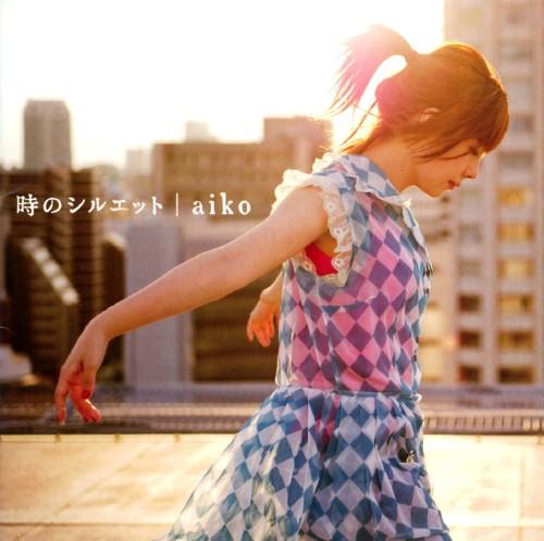 【中古】時のシルエット/aiko
