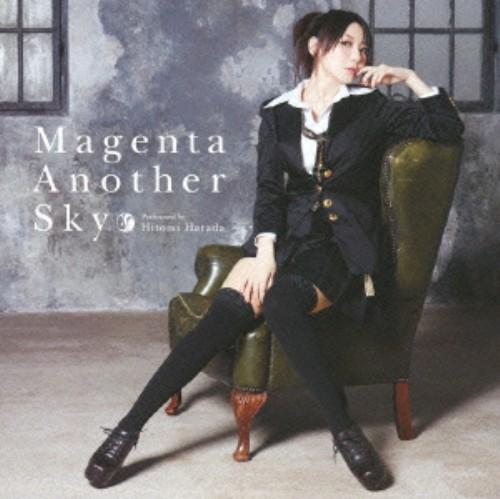 【中古】Magenta Another Sky/原田ひとみ