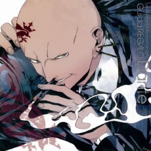 【中古】「アルカナ・ファミリア」キャラクターCD 〜Guida REGALO〜 ダンテ/アニメ・サントラ