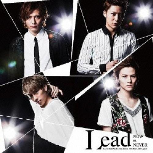 【中古】NOW OR NEVER(初回限定盤A)(DVD付)/Lead