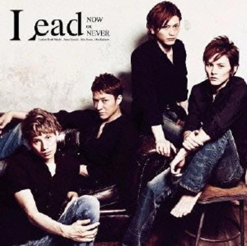 【中古】NOW OR NEVER(初回限定盤B)/Lead