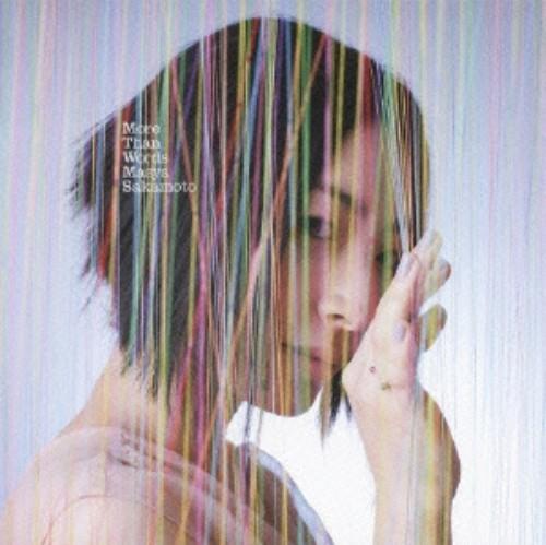 【中古】モアザンワーズ(初回限定盤)(DVD付)/坂本真綾