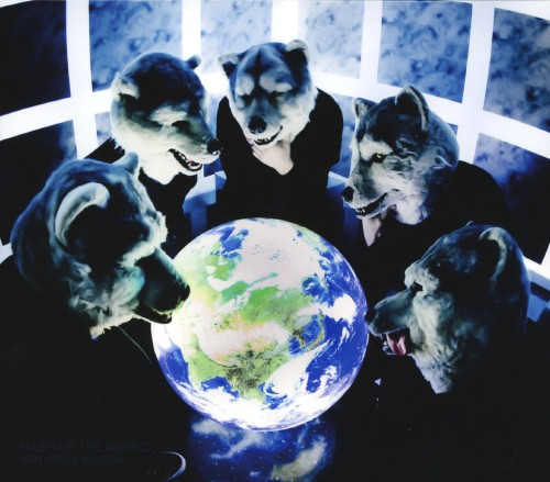 【中古】MASH UP THE WORLD(初回限定盤)/MAN WITH A MISSION