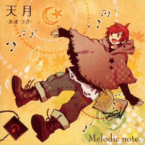 【中古】Melodic note./天月