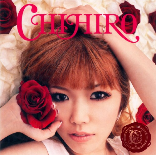 【中古】C is/CHIHIRO