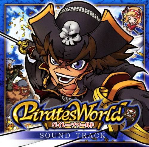 【中古】パイレーツワールド サウンドトラック/ゲームミュージック