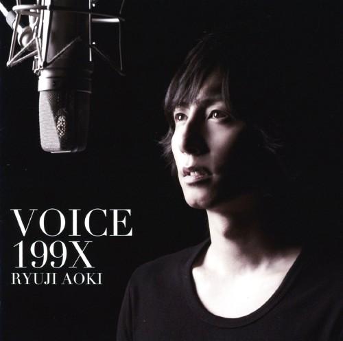 【中古】VOICE 199X(初回限定盤)(DVD付)/青木隆治