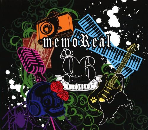 【中古】memoReal/96猫