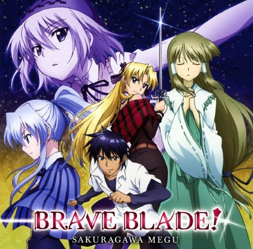 【中古】BRAVE BLADE!/桜川めぐ
