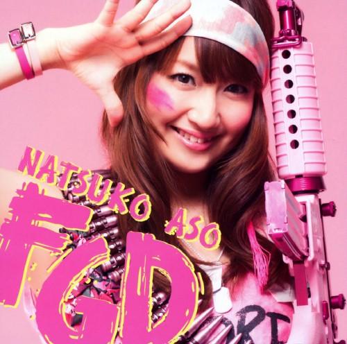 【中古】Fighting Growing Diary(DVD付)/麻生夏子