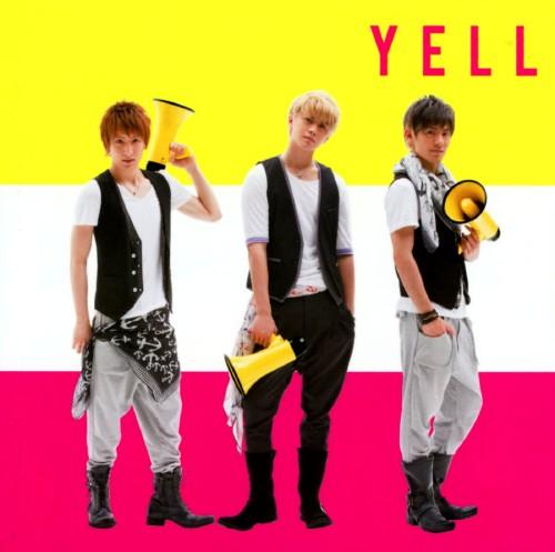 【中古】YELL〜輝くためのもの〜/ラフラフ体操/サーターアンダギー