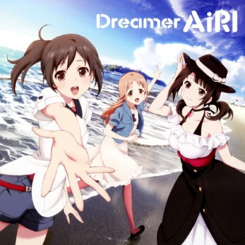 【中古】Dreamer/AiRI