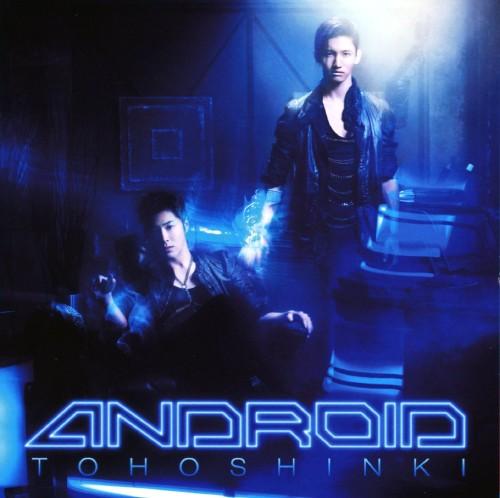 【中古】ANDROID/東方神起