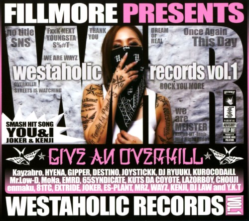 【中古】Westaholic Records vol.1/DJ FILLMORE