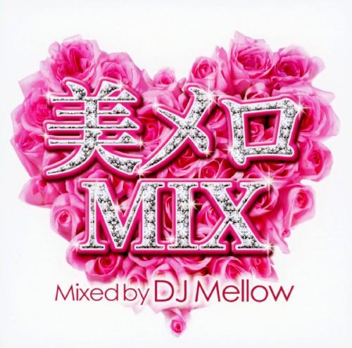 【中古】美メロMIX Mixed by DJ Mellow/DJ Mellow